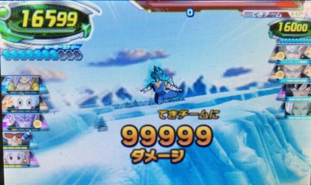 餃子 99999ダメージ どどん波