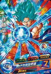 HUM4-07 孫悟空 QR アルティメットミッションX 特典カード