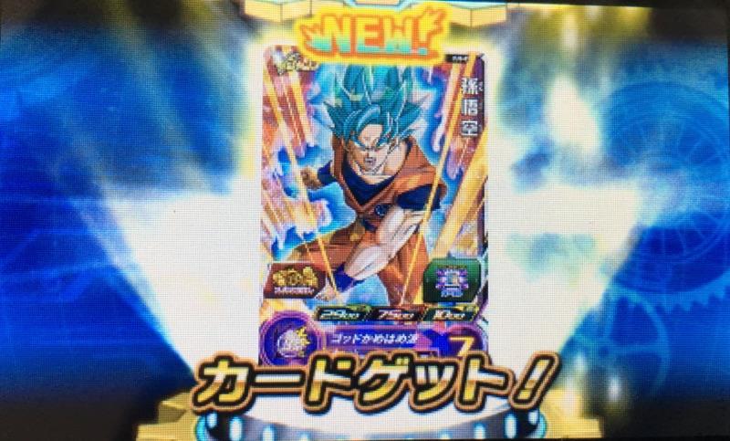 PJS-01 孫悟空 DBH UMX QRコード