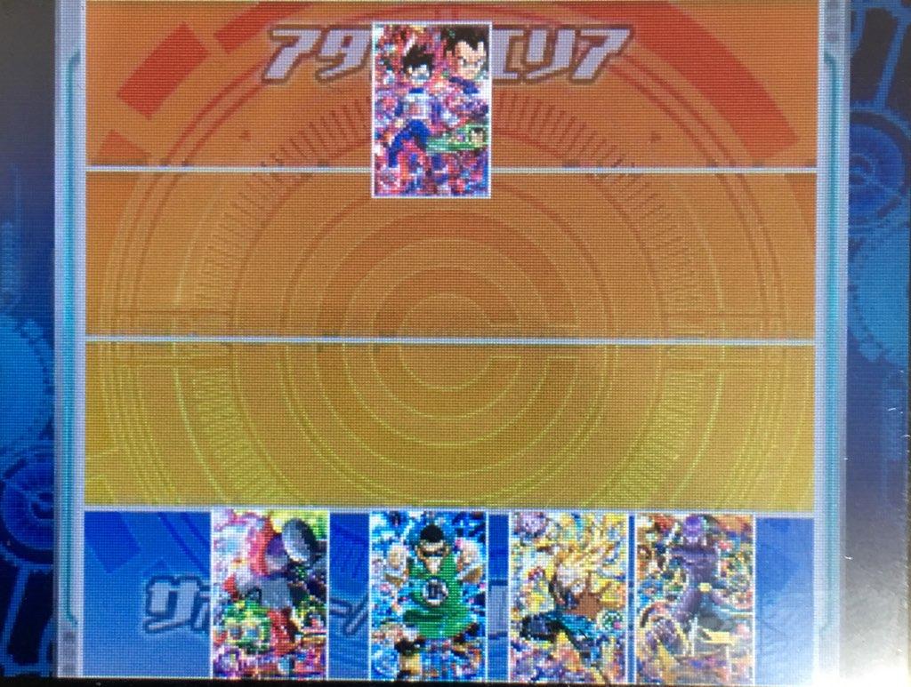 1ラウンド目のカード配置