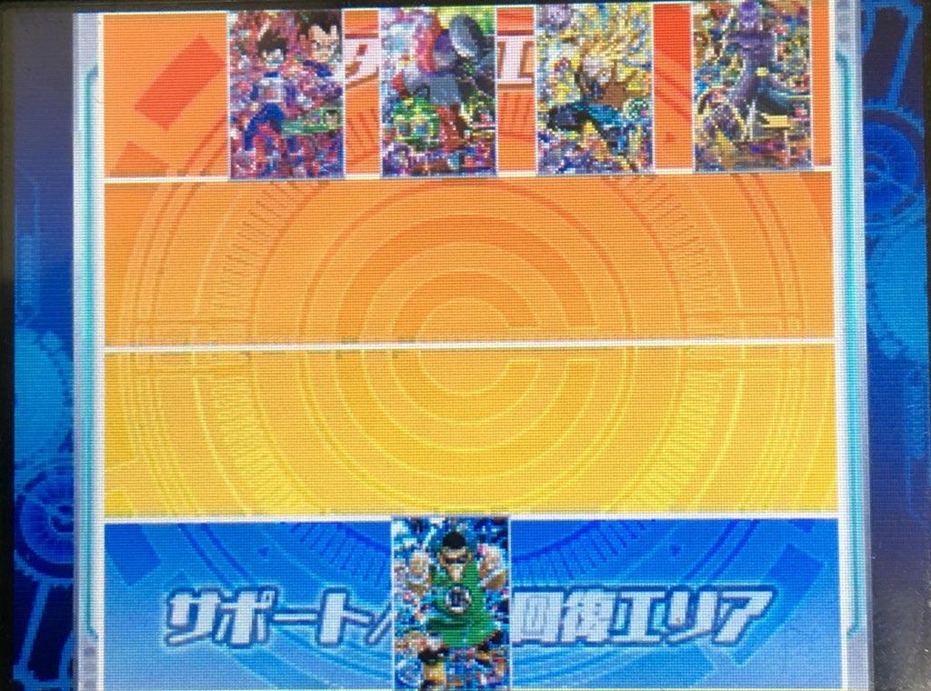 2ラウンド目のカード配置